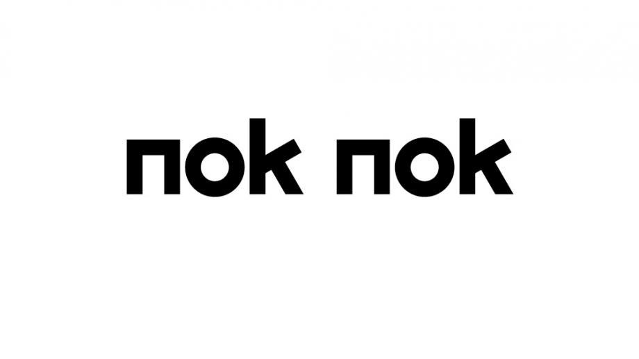 Logo van Nok Nok