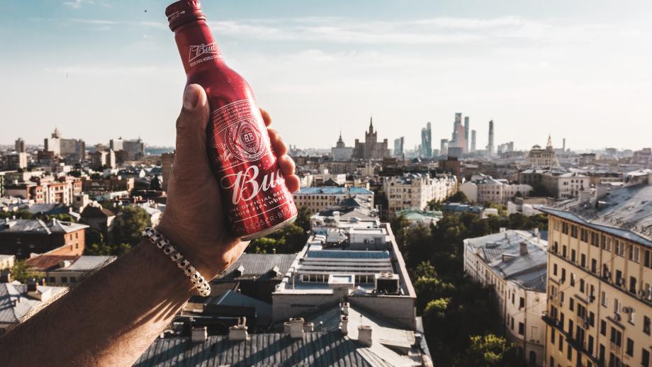 Budweiser vanaf het hotel in Moskou