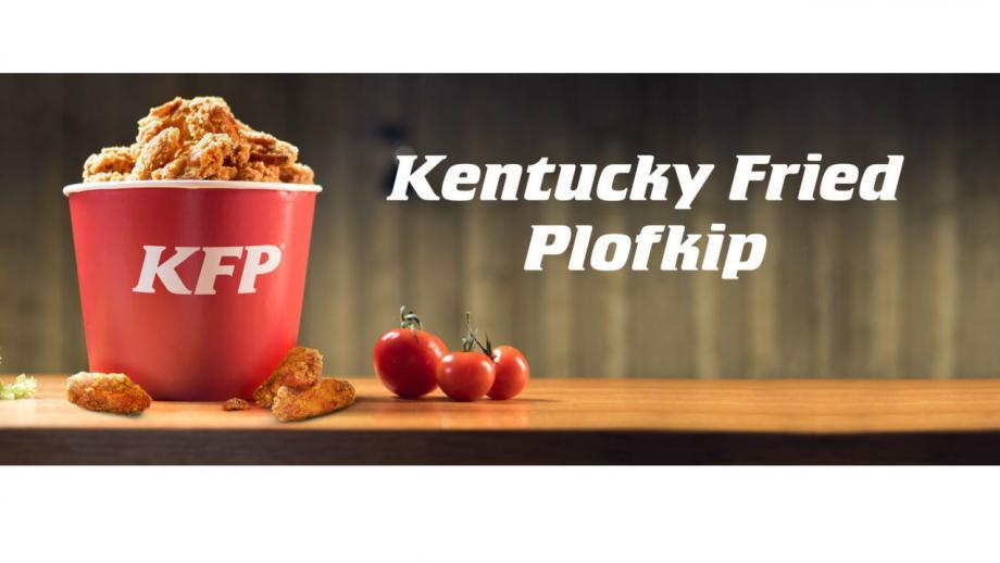 Eerder werd KFC door Wakker Dier in Nederland al onder druk gezet met 'Kentucky Fried Plofkip'
