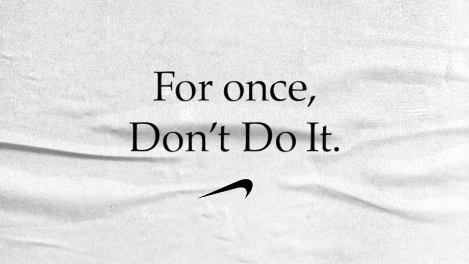 Just do(n't do) it