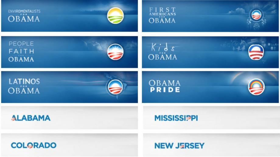 Obama 2008 logo