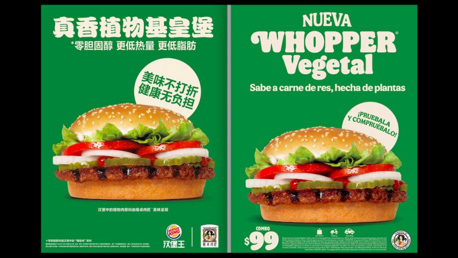 de Vegan Whopper die De Vegetarische Slager speciaal voor Burger King ontwikkelde, is vanaf vandaag te koop in China en sinds een paar weken in Mexico