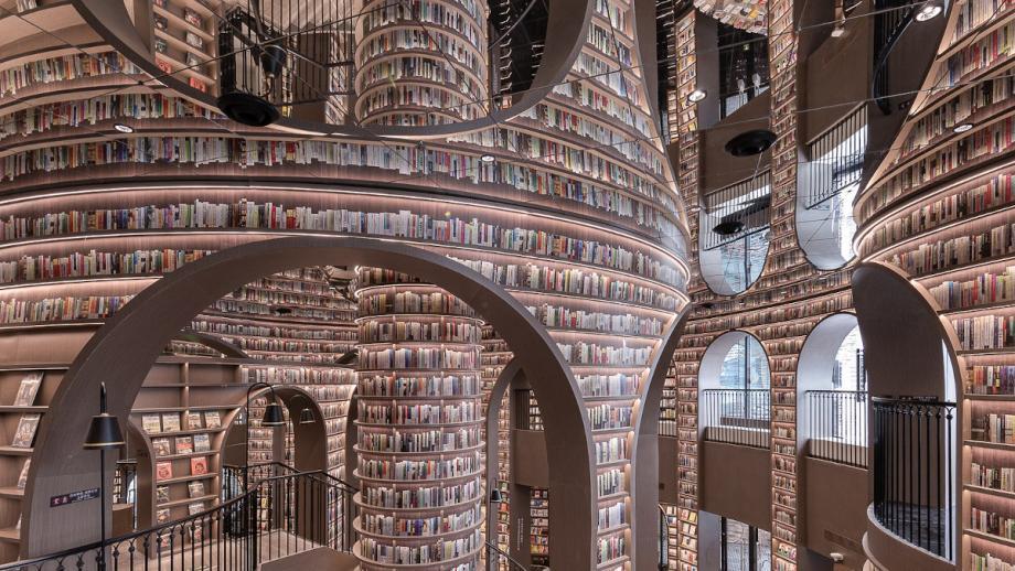 De Zhongshuge-boekwinkel in Chengdu