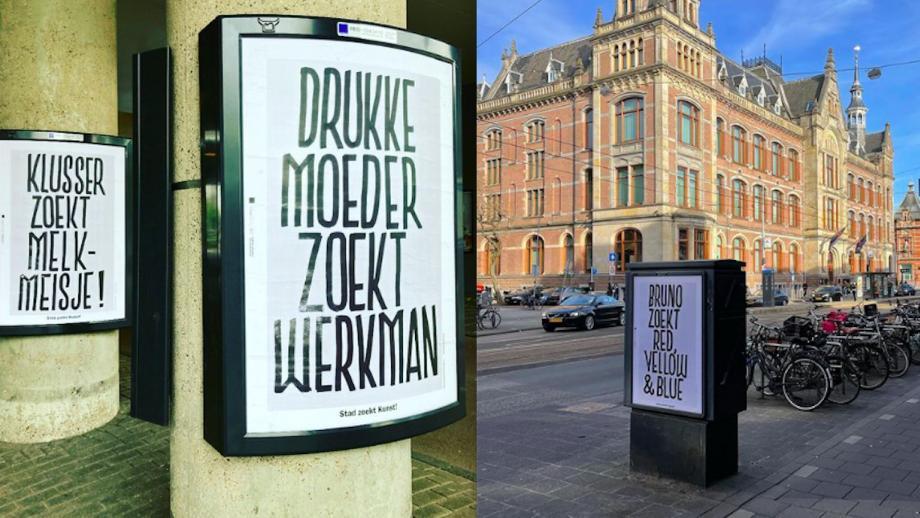 Het OOH-initiatief Stad zoekt Kunst!
