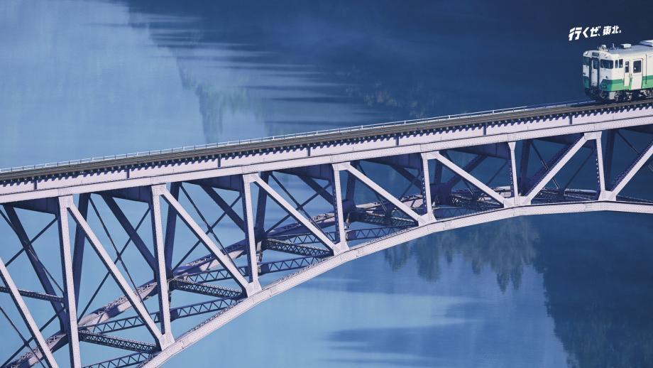 Uiting voor de East Japan Railway Company