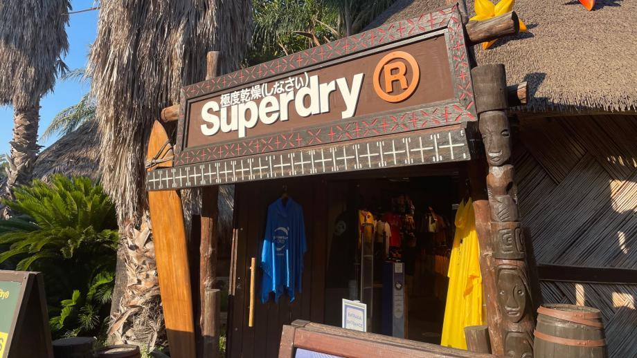 Superdry in Port Aventura