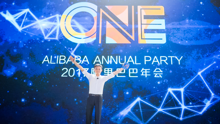 Alibaba-topman Jack Ma bij de 'Annual Party' 2017