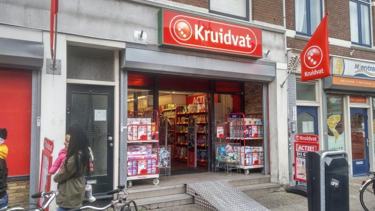 Kruidvat in Utrecht