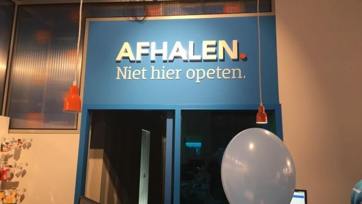 Coolblue-humor in filiaal Amsterdam Zuid-as