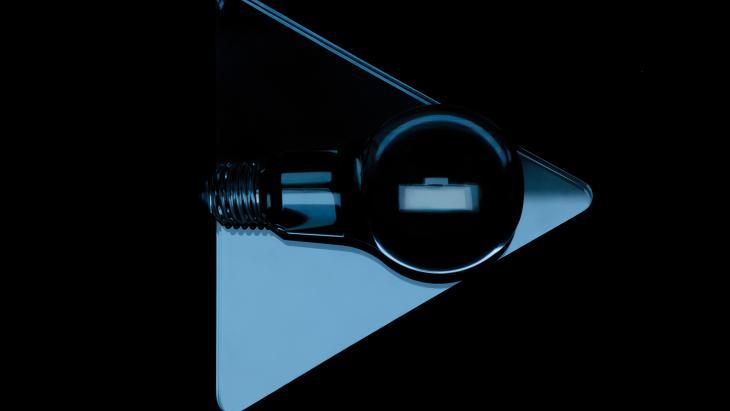 ADCN Lamp