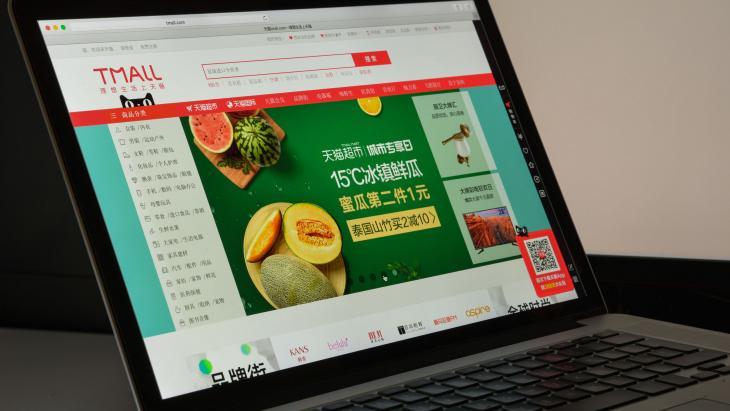 Chinese retail