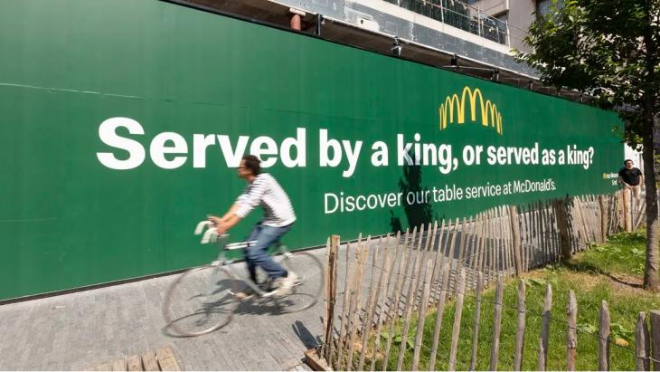 McDonald's banner