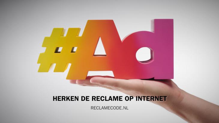 #ad reclamecode