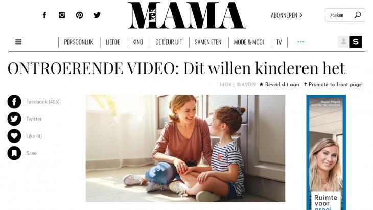 Hasbro video op Kekmama.nl