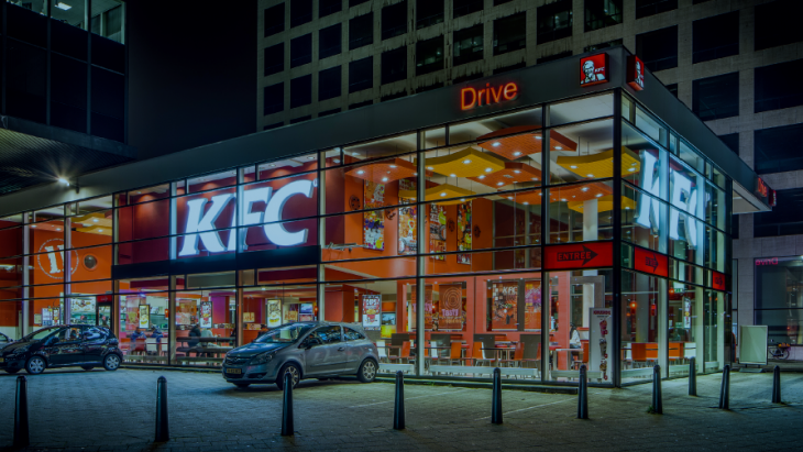 KFC op het Marconiplein in Rotterdam