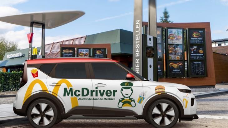 Met McDriver van McDonald's door de McDrive