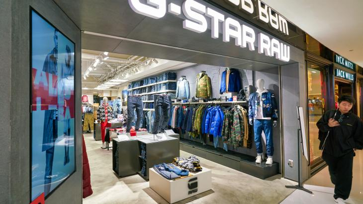 G-Star-winkel in Hong Kong