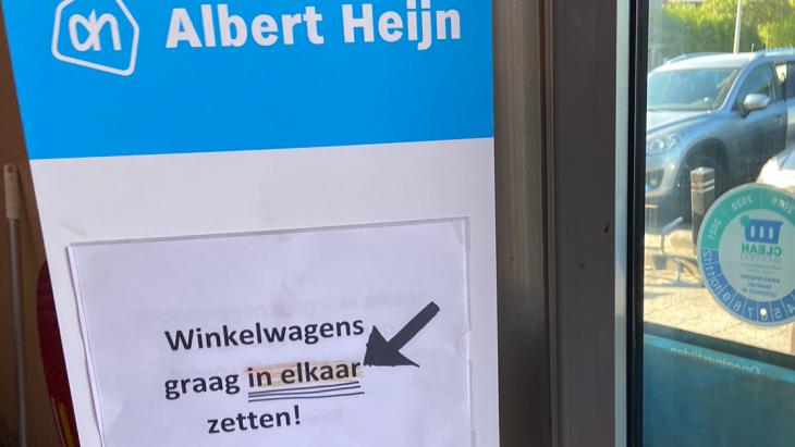AH_IKEA