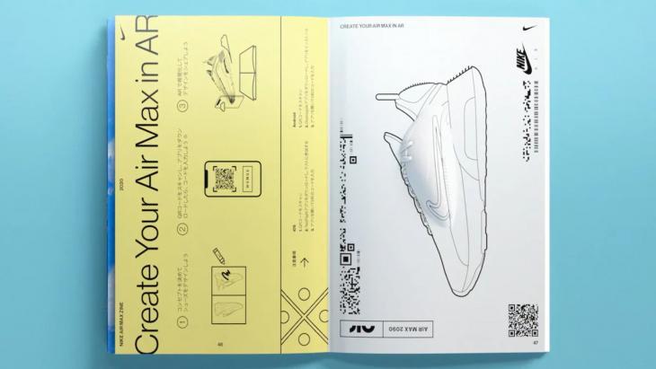 Customized Air Max tot leven met AR