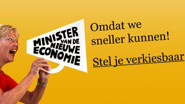 MVO Nederland organiseert talentenjacht voor Minister van de nieuwe economie