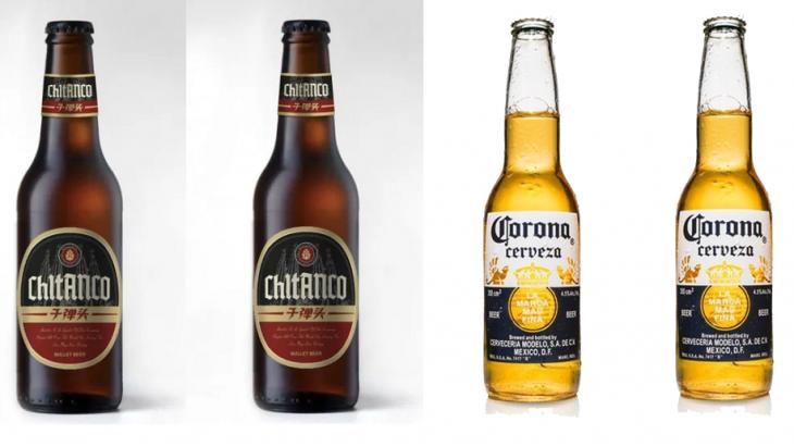 Chitanco versus Corona